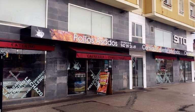 Fachada De Piedra En Local Comercial Rehabilitar Fachada Negocio En Cantabria cantabria vizcaya burgos palencia asturias madrid
